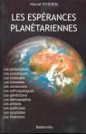 Les-esperances-planetariennes_1208.jpg